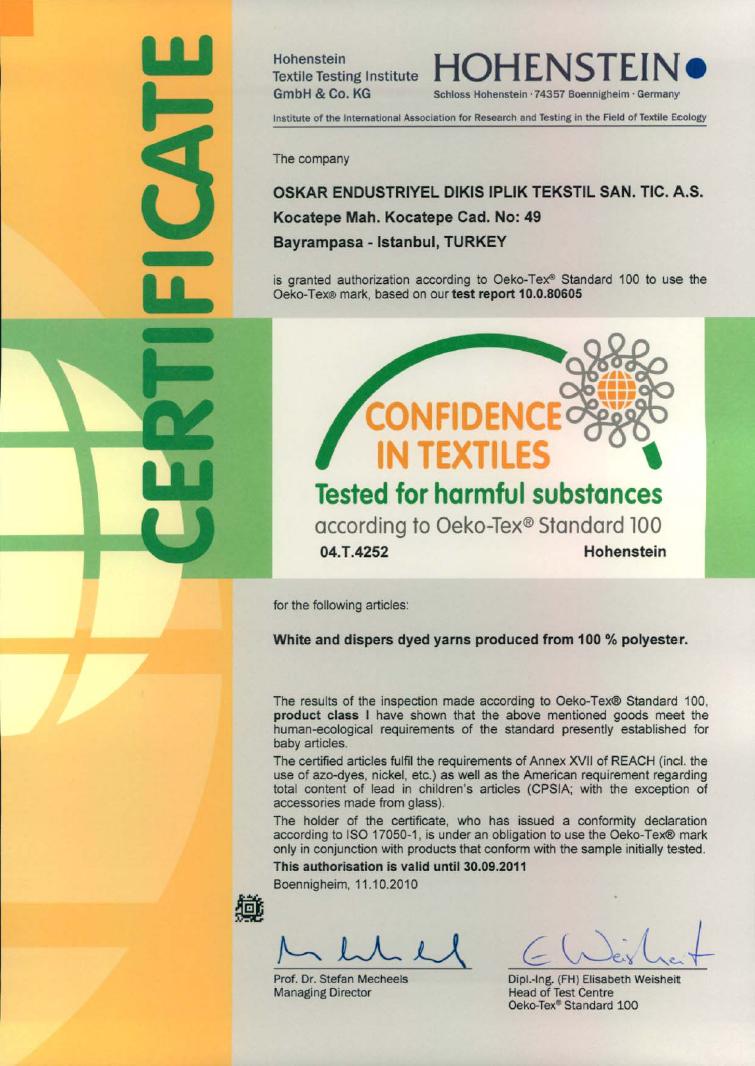 Сертификат качества ниток OSKAR