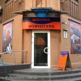 Dnepropetrovsk_new