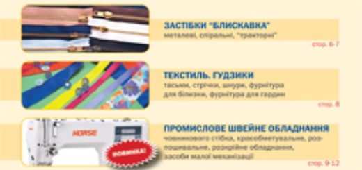 tk-furnitura-2016_yellow_cover_zastavka