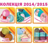 pehorka_new_collection_2014_2015
