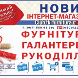 shop_internet_1