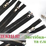 Zipper_and_sliders_banner