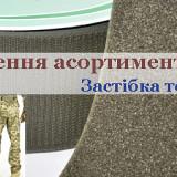 lipuchka_dost