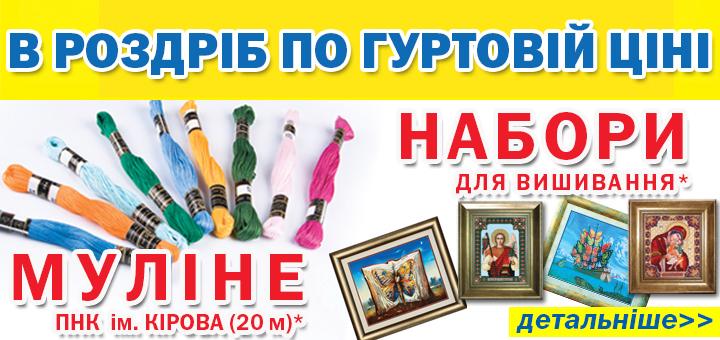 Lviv_gurtivnya_slayd