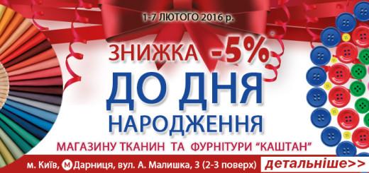 Malishko720_340_1