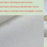 lipuchka_720_340