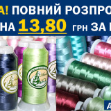 anna-viskoza-banner
