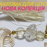 bahroma_new-collection