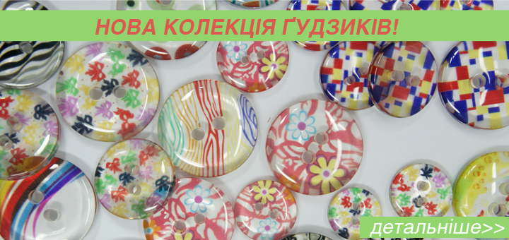 buttons_new-collection-slayder