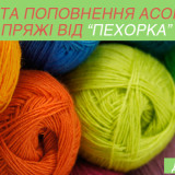 pehorka_new-banner