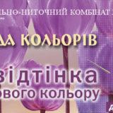 PNK_fiolet_720_340