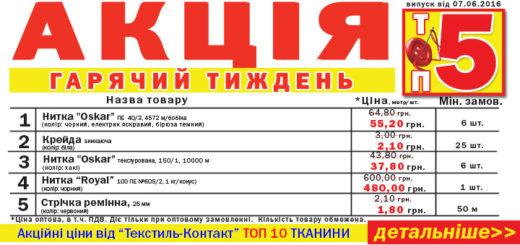 akziya_6_2_720_340