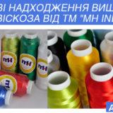mh_vis_720_340