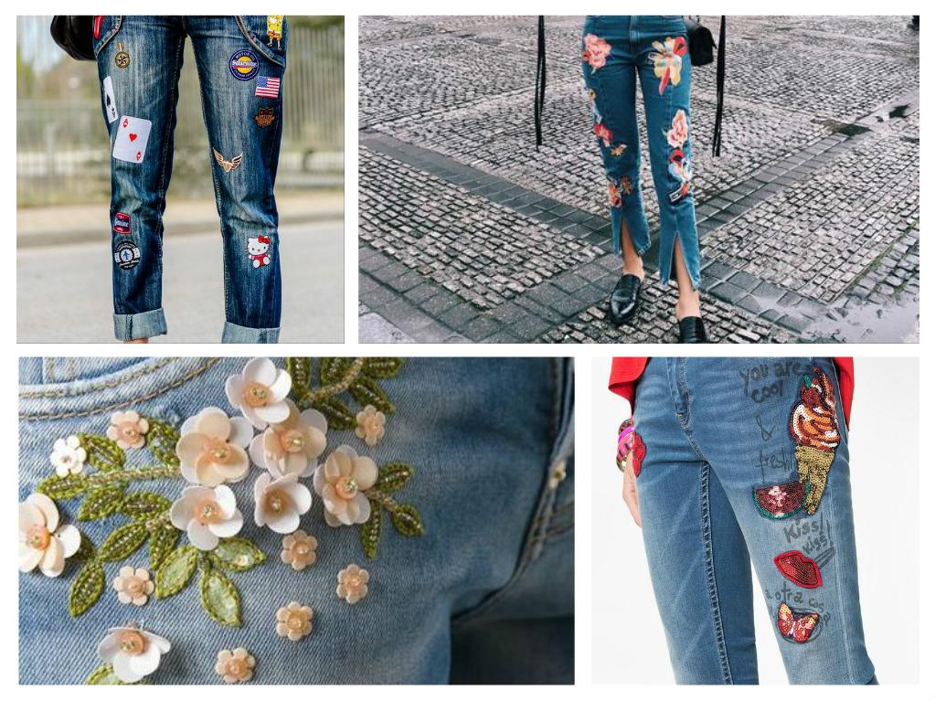 Модні джинси з аплікацією. Готові мотиви для аплікації можна купити в наших  магазинах швейної фурнітури 4fe13eeefc633